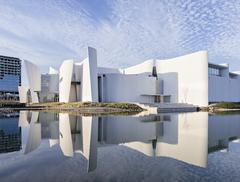 Międzynarodowe Muzeum Baroku w Puebli